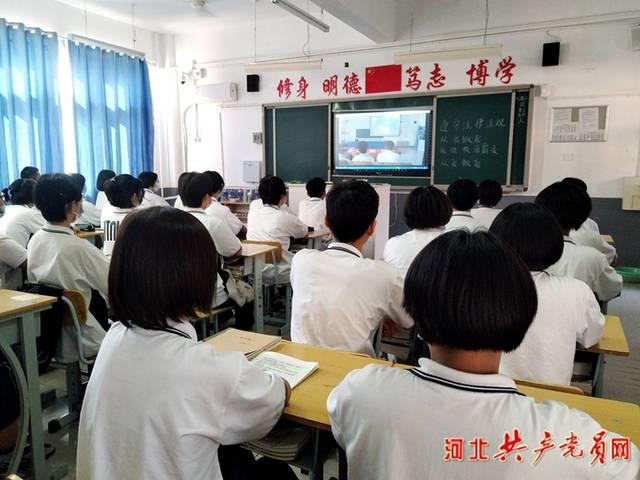 各班级分会场在线观看讲座