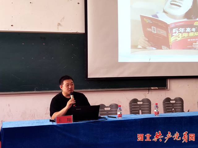王翔律师进行法律知识宣讲