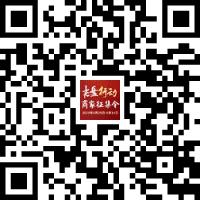 光盘行动 商家征集令 (1).png